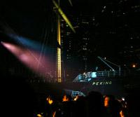 crowd light