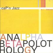 Cap'n Jazz : Analphabetapolothology