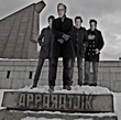 Apparatjik : Interview