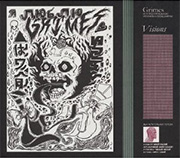 Grimes : Visions
