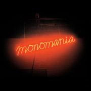 Deerhunter : Monomania