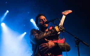 Twin Shadow Concert Photo Gallery