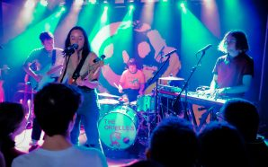 The Orielles Concert Photo Gallery
