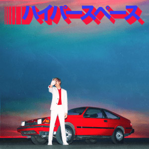 Beck : Hyperspace
