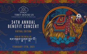 Tibet House US Benefit Concert 2021
